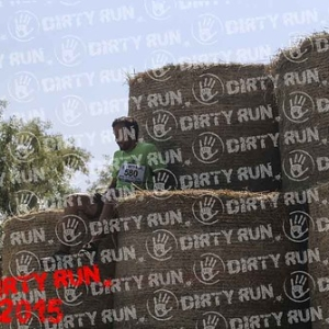 "DIRTYRUN2015_PAGLIA_038 • <a style=""font-size:0.8em;"" href=""http://www.flickr.com/photos/134017502@N06/19855276091/"" target=""_blank"">View on Flickr</a>"