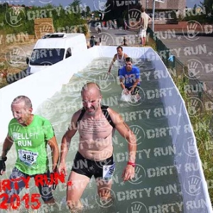 "DIRTYRUN2015_ICE POOL_232 • <a style=""font-size:0.8em;"" href=""http://www.flickr.com/photos/134017502@N06/19664358138/"" target=""_blank"">View on Flickr</a>"