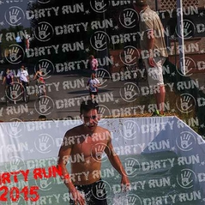 "DIRTYRUN2015_ICE POOL_139 • <a style=""font-size:0.8em;"" href=""http://www.flickr.com/photos/134017502@N06/19845057142/"" target=""_blank"">View on Flickr</a>"