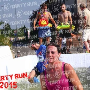 "DIRTYRUN2015_ICE POOL_237 • <a style=""font-size:0.8em;"" href=""http://www.flickr.com/photos/134017502@N06/19826193936/"" target=""_blank"">View on Flickr</a>"