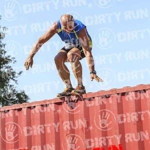 "DIRTYRUN2015_CONTAINER_036 • <a style=""font-size:0.8em;"" href=""http://www.flickr.com/photos/134017502@N06/19229385824/"" target=""_blank"">View on Flickr</a>"