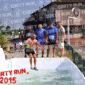 "DIRTYRUN2015_ICE POOL_140 • <a style=""font-size:0.8em;"" href=""http://www.flickr.com/photos/134017502@N06/19231553803/"" target=""_blank"">View on Flickr</a>"