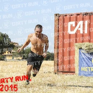 """DIRTYRUN2015_CONTAINER_099 • <a style=""""font-size:0.8em;"""" href=""""http://www.flickr.com/photos/134017502@N06/19665383699/"""" target=""""_blank"""">View on Flickr</a>"""