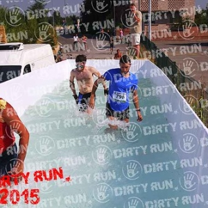 "DIRTYRUN2015_ICE POOL_130 • <a style=""font-size:0.8em;"" href=""http://www.flickr.com/photos/134017502@N06/19664454230/"" target=""_blank"">View on Flickr</a>"