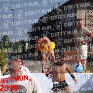 "DIRTYRUN2015_ICE POOL_215 • <a style=""font-size:0.8em;"" href=""http://www.flickr.com/photos/134017502@N06/19852419105/"" target=""_blank"">View on Flickr</a>"