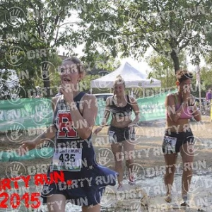 """DIRTYRUN2015_PALUDE_183 • <a style=""""font-size:0.8em;"""" href=""""http://www.flickr.com/photos/134017502@N06/19231810283/"""" target=""""_blank"""">View on Flickr</a>"""