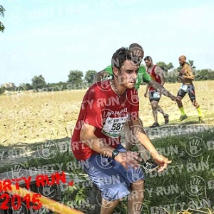 """DIRTYRUN2015_FOSSO_046 • <a style=""""font-size:0.8em;"""" href=""""http://www.flickr.com/photos/134017502@N06/19663750058/"""" target=""""_blank"""">View on Flickr</a>"""