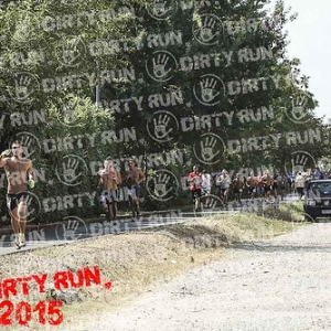 "DIRTYRUN2015_CAMION_01 • <a style=""font-size:0.8em;"" href=""http://www.flickr.com/photos/134017502@N06/19227222924/"" target=""_blank"">View on Flickr</a>"