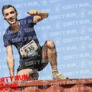 "DIRTYRUN2015_CONTAINER_023 • <a style=""font-size:0.8em;"" href=""http://www.flickr.com/photos/134017502@N06/19844634822/"" target=""_blank"">View on Flickr</a>"