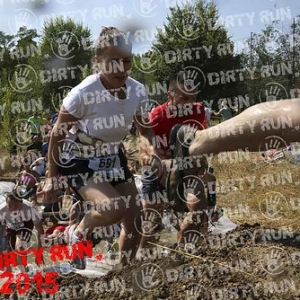 "DIRTYRUN2015_POZZA1_125 copia • <a style=""font-size:0.8em;"" href=""http://www.flickr.com/photos/134017502@N06/19229145993/"" target=""_blank"">View on Flickr</a>"