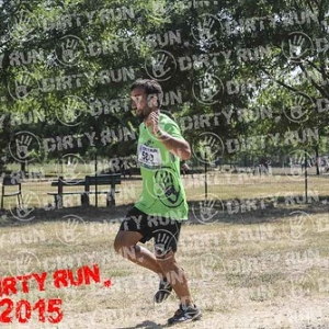 "DIRTYRUN2015_PAGLIA_040 • <a style=""font-size:0.8em;"" href=""http://www.flickr.com/photos/134017502@N06/19662300878/"" target=""_blank"">View on Flickr</a>"