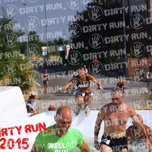 "DIRTYRUN2015_ICE POOL_151 • <a style=""font-size:0.8em;"" href=""http://www.flickr.com/photos/134017502@N06/19665852319/"" target=""_blank"">View on Flickr</a>"