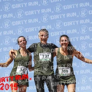 "DIRTYRUN2015_CONTAINER_017 • <a style=""font-size:0.8em;"" href=""http://www.flickr.com/photos/134017502@N06/19229400804/"" target=""_blank"">View on Flickr</a>"