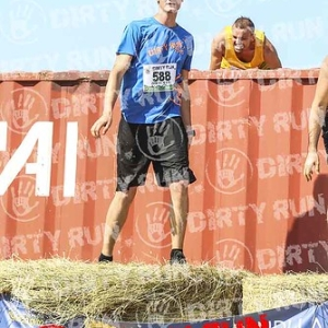 "DIRTYRUN2015_CONTAINER_044 • <a style=""font-size:0.8em;"" href=""http://www.flickr.com/photos/134017502@N06/19856950411/"" target=""_blank"">View on Flickr</a>"