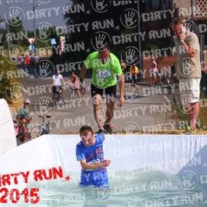 "DIRTYRUN2015_ICE POOL_124 • <a style=""font-size:0.8em;"" href=""http://www.flickr.com/photos/134017502@N06/19852481115/"" target=""_blank"">View on Flickr</a>"