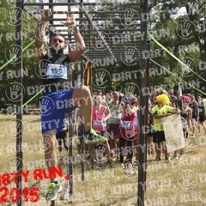 "DIRTYRUN2015_MONKEY BAR_002 • <a style=""font-size:0.8em;"" href=""http://www.flickr.com/photos/134017502@N06/19895095631/"" target=""_blank"">View on Flickr</a>"