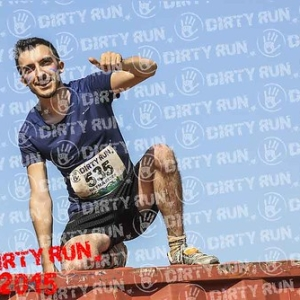 "DIRTYRUN2015_CONTAINER_024 • <a style=""font-size:0.8em;"" href=""http://www.flickr.com/photos/134017502@N06/19229397124/"" target=""_blank"">View on Flickr</a>"