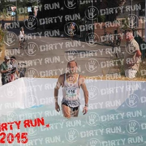 "DIRTYRUN2015_ICE POOL_105 • <a style=""font-size:0.8em;"" href=""http://www.flickr.com/photos/134017502@N06/19857095991/"" target=""_blank"">View on Flickr</a>"