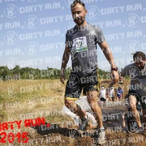 """DIRTYRUN2015_POZZA2_179 • <a style=""""font-size:0.8em;"""" href=""""http://www.flickr.com/photos/134017502@N06/19851120645/"""" target=""""_blank"""">View on Flickr</a>"""