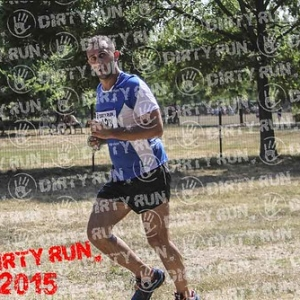 "DIRTYRUN2015_PAGLIA_022 • <a style=""font-size:0.8em;"" href=""http://www.flickr.com/photos/134017502@N06/19663750119/"" target=""_blank"">View on Flickr</a>"