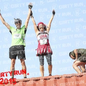 "DIRTYRUN2015_CONTAINER_087 • <a style=""font-size:0.8em;"" href=""http://www.flickr.com/photos/134017502@N06/19825786486/"" target=""_blank"">View on Flickr</a>"
