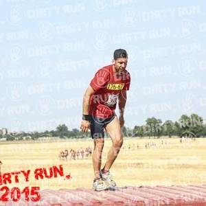 "DIRTYRUN2015_CONTAINER_137 • <a style=""font-size:0.8em;"" href=""http://www.flickr.com/photos/134017502@N06/19229325304/"" target=""_blank"">View on Flickr</a>"