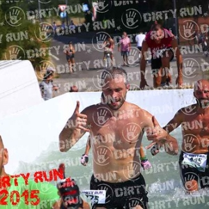 "DIRTYRUN2015_ICE POOL_154 • <a style=""font-size:0.8em;"" href=""http://www.flickr.com/photos/134017502@N06/19826248006/"" target=""_blank"">View on Flickr</a>"