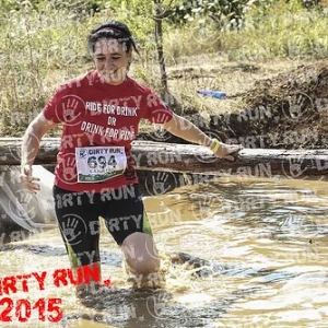 "DIRTYRUN2015_POZZA1_429 copia • <a style=""font-size:0.8em;"" href=""http://www.flickr.com/photos/134017502@N06/19661902280/"" target=""_blank"">View on Flickr</a>"