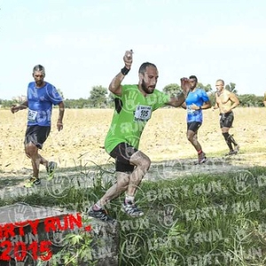 """DIRTYRUN2015_FOSSO_023 • <a style=""""font-size:0.8em;"""" href=""""http://www.flickr.com/photos/134017502@N06/19851816985/"""" target=""""_blank"""">View on Flickr</a>"""