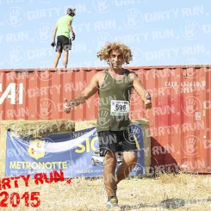 """DIRTYRUN2015_CONTAINER_084 • <a style=""""font-size:0.8em;"""" href=""""http://www.flickr.com/photos/134017502@N06/19665390929/"""" target=""""_blank"""">View on Flickr</a>"""