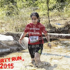 "DIRTYRUN2015_POZZA1_430 copia • <a style=""font-size:0.8em;"" href=""http://www.flickr.com/photos/134017502@N06/19227290884/"" target=""_blank"">View on Flickr</a>"