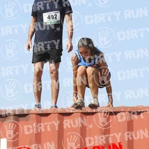 "DIRTYRUN2015_CONTAINER_066 • <a style=""font-size:0.8em;"" href=""http://www.flickr.com/photos/134017502@N06/19844605472/"" target=""_blank"">View on Flickr</a>"