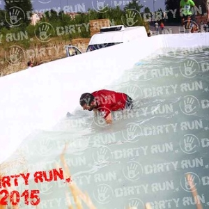 "DIRTYRUN2015_ICE POOL_177 • <a style=""font-size:0.8em;"" href=""http://www.flickr.com/photos/134017502@N06/19852444035/"" target=""_blank"">View on Flickr</a>"