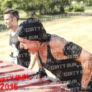 "DIRTYRUN2015_CONTAINER_200 • <a style=""font-size:0.8em;"" href=""http://www.flickr.com/photos/134017502@N06/19229291244/"" target=""_blank"">View on Flickr</a>"