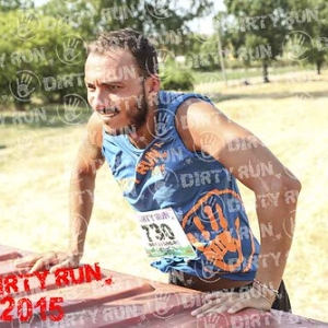 "DIRTYRUN2015_CONTAINER_213 • <a style=""font-size:0.8em;"" href=""http://www.flickr.com/photos/134017502@N06/19825716106/"" target=""_blank"">View on Flickr</a>"