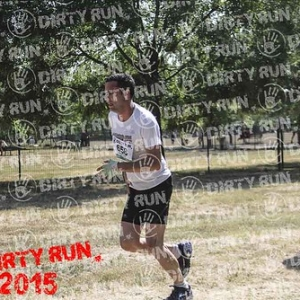 "DIRTYRUN2015_PAGLIA_023 • <a style=""font-size:0.8em;"" href=""http://www.flickr.com/photos/134017502@N06/19663585889/"" target=""_blank"">View on Flickr</a>"