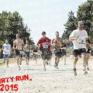 "DIRTYRUN2015_CAMION_31 • <a style=""font-size:0.8em;"" href=""http://www.flickr.com/photos/134017502@N06/19849847135/"" target=""_blank"">View on Flickr</a>"