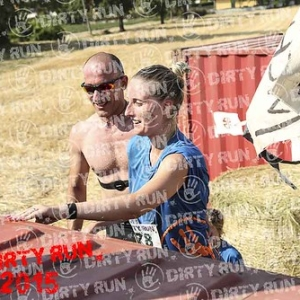 """DIRTYRUN2015_CONTAINER_186 • <a style=""""font-size:0.8em;"""" href=""""http://www.flickr.com/photos/134017502@N06/19663897388/"""" target=""""_blank"""">View on Flickr</a>"""