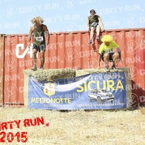 "DIRTYRUN2015_CONTAINER_082 • <a style=""font-size:0.8em;"" href=""http://www.flickr.com/photos/134017502@N06/19844593542/"" target=""_blank"">View on Flickr</a>"