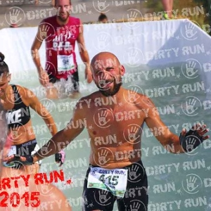 "DIRTYRUN2015_ICE POOL_155 • <a style=""font-size:0.8em;"" href=""http://www.flickr.com/photos/134017502@N06/19826248136/"" target=""_blank"">View on Flickr</a>"
