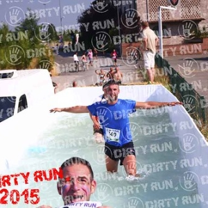 "DIRTYRUN2015_ICE POOL_147 • <a style=""font-size:0.8em;"" href=""http://www.flickr.com/photos/134017502@N06/19665856549/"" target=""_blank"">View on Flickr</a>"