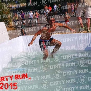 "DIRTYRUN2015_ICE POOL_134 • <a style=""font-size:0.8em;"" href=""http://www.flickr.com/photos/134017502@N06/19826264236/"" target=""_blank"">View on Flickr</a>"