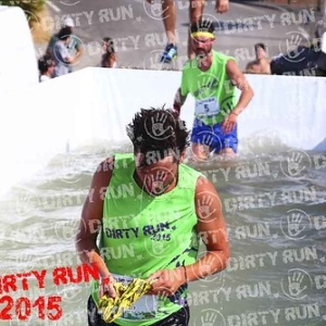 "DIRTYRUN2015_ICE POOL_252 • <a style=""font-size:0.8em;"" href=""http://www.flickr.com/photos/134017502@N06/19665784149/"" target=""_blank"">View on Flickr</a>"