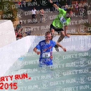 "DIRTYRUN2015_ICE POOL_125 • <a style=""font-size:0.8em;"" href=""http://www.flickr.com/photos/134017502@N06/19231565473/"" target=""_blank"">View on Flickr</a>"
