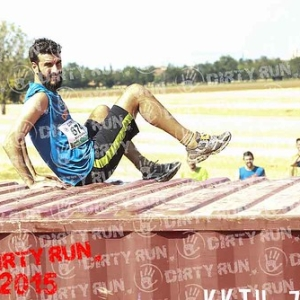 "DIRTYRUN2015_CONTAINER_222 • <a style=""font-size:0.8em;"" href=""http://www.flickr.com/photos/134017502@N06/19663897060/"" target=""_blank"">View on Flickr</a>"