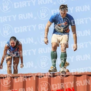 "DIRTYRUN2015_CONTAINER_064 • <a style=""font-size:0.8em;"" href=""http://www.flickr.com/photos/134017502@N06/19663963548/"" target=""_blank"">View on Flickr</a>"