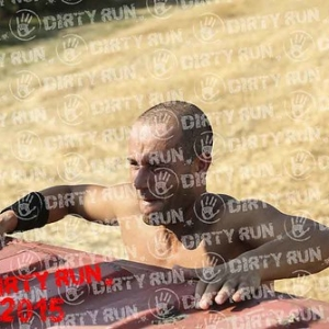 "DIRTYRUN2015_CONTAINER_167 • <a style=""font-size:0.8em;"" href=""http://www.flickr.com/photos/134017502@N06/19665343249/"" target=""_blank"">View on Flickr</a>"