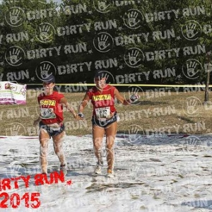 """DIRTYRUN2015_ARRIVO_1052 • <a style=""""font-size:0.8em;"""" href=""""http://www.flickr.com/photos/134017502@N06/19233383133/"""" target=""""_blank"""">View on Flickr</a>"""