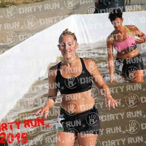 """DIRTYRUN2015_ICE POOL_022 • <a style=""""font-size:0.8em;"""" href=""""http://www.flickr.com/photos/134017502@N06/19857482201/"""" target=""""_blank"""">View on Flickr</a>"""