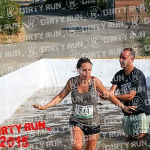 """DIRTYRUN2015_ICE POOL_071 • <a style=""""font-size:0.8em;"""" href=""""http://www.flickr.com/photos/134017502@N06/19857442211/"""" target=""""_blank"""">View on Flickr</a>"""